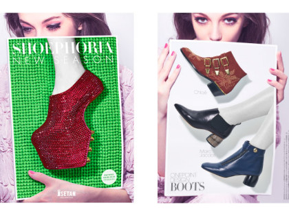 "ISETAN ""SHOEPHORIA"" – July 31, 2013 Shoes issue."
